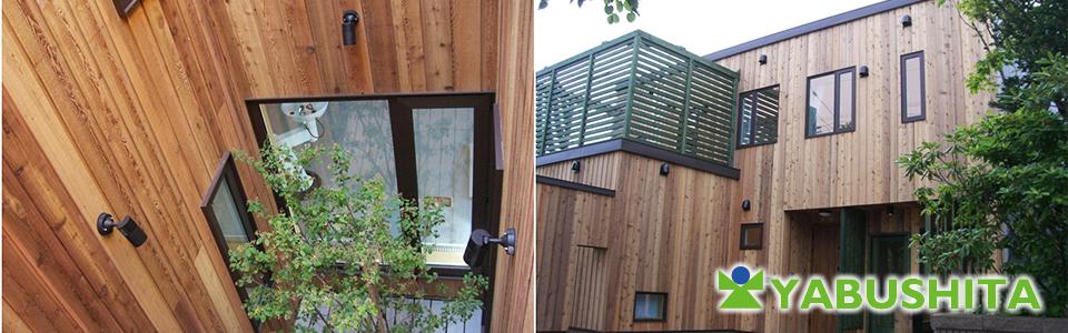 滋賀県近隣の建築・土木・暮らしの困りごとは、お任せください